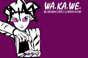 wakawe2009-medium